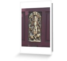 Ganesh and the Door to Success Greeting Card