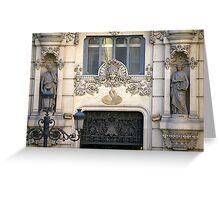 Madrid Sculptures Greeting Card