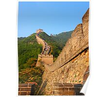 The Great Wall of China, near Beijing. Poster