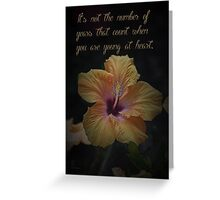 Hibiscus Glow Greeting Card