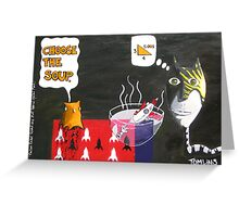 Martian Rocket Spread and That Special Yellow Mask  Greeting Card