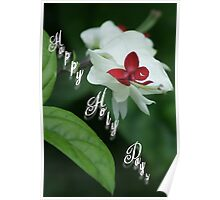 Happy Holy Days; Jingle Bells Flowers in my garden; La Mirada, CA USA Poster