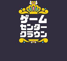 Game Center Crown [JP Version] Classic T-Shirt