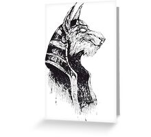 Lord Protector of the Underworld Greeting Card