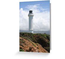 Flagstaff Point, Wollongong, Australia Greeting Card