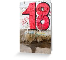 18 Greeting Card