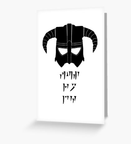 Fus Ro Greeting Card