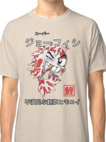 Super Joe Fish Classic T-Shirt