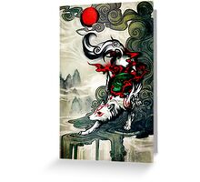 Okami Wolf Greeting Card