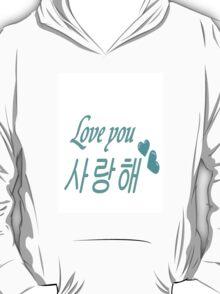 Love you- line art T-Shirt