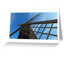 Pitstone Windmill Greeting Card