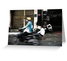 Focus in Motion Greeting Card