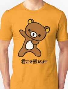 You are the bear! (Rilakkuma) T-Shirt
