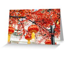 Chinese new year decoration Greeting Card