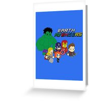 Earth Avengers Greeting Card