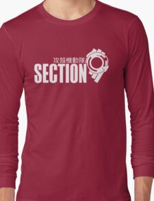 Public Security Section 9 Uniform Long Sleeve T-Shirt