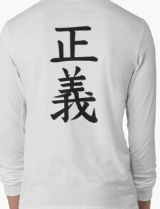 Justice - One Piece Long Sleeve T-Shirt