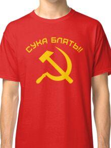 CYKA BLYAT Classic T-Shirt