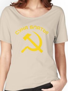 CYKA BLYAT Women's Relaxed Fit T-Shirt