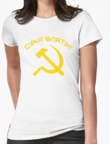 CYKA BLYAT Womens Fitted T-Shirt