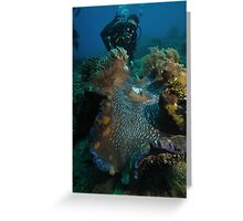 Furry Giant Clam Greeting Card