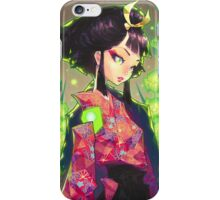 kenkyo iPhone Case/Skin