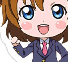 Love Live! Chibi - Honoka Kousaka  Sticker