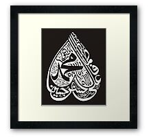 Panjtan Pak Names and Kalma  Framed Print