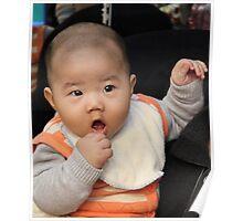 Children of China - 4 Poster