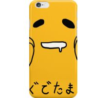 Gudetama - Lazy egg iPhone Case/Skin