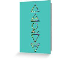 FIVE ELEMENTS VERTICAL - TIE DYE Greeting Card