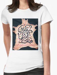 Fabi Ayye Aalai rabbikuma Tukazziban Womens Fitted T-Shirt