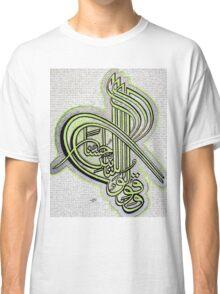 Wa Qulo Linnasi Husna Classic T-Shirt
