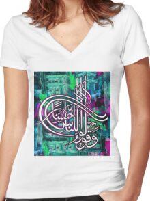 Wa Qulo Linnasi Husna Women's Fitted V-Neck T-Shirt