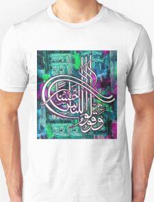 Wa Qulo Linnasi Husna Unisex T-Shirt
