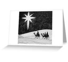 Bethlehem Star Greeting Card