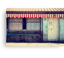 Red striped tent Canvas Print