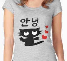 Hi Annyoung Women's Fitted Scoop T-Shirt