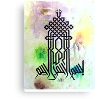 bismillah blue  Canvas Print