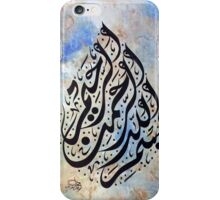 bismillah watercolor iPhone Case/Skin