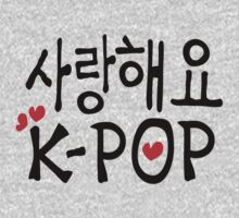 SARANG HAEYO K-POP Kids Tee