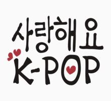 SARANG HAEYO K-POP by cheeckymonkey