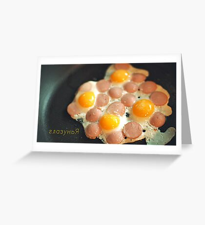breakfast of quail eggs Greeting Card