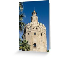 Sevilla - Torre del Oro Greeting Card