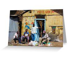 """Road Side"" Hotel in Nairobi, KENYA Greeting Card"