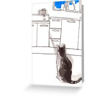 quietly cat Greeting Card
