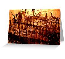 vineyard late afternoon ..... sun peering through Greeting Card