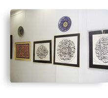 My Islamic Arts Exhibition in Multan Arts Council,2008 Canvas Print