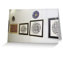 My Islamic Arts Exhibition in Multan Arts Council,2008 Greeting Card