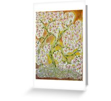 Wealth Design By Octavious  Greeting Card